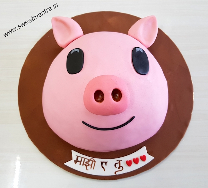 Pig face emoji shaped 3D cake for girlfriends birthday in Pune