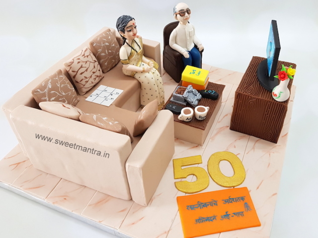 Living room, Sofa, Couch shaped customized 3D cake for parents 50th anniversary in Pune